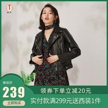 网红同ne2020春dapu皮衣女纯色翻领长袖修身显瘦机车夹克外套