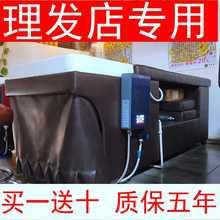 即热式ne热水器速热da过水热省电美发店发廊理发店专用热水器