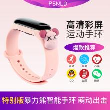 智能手环手表运ne计步器闹钟ar血压男女学生防水电子情侣手环4代多功能黑科技适用