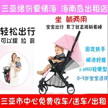 三亚婴儿车出租宝宝车租赁0-3岁ne13宝手推ar轻便四轮推车