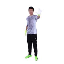 美斯途守门员防护垫足球服套装
