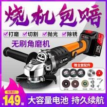无刷锂ne角磨机角向go磨机多功能切割机抛光机充电磨光机家用