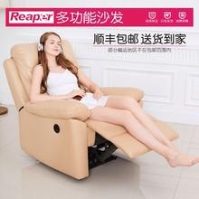 头等太空ne1发舱单的go影院美甲店多功能可躺懒的电脑沙发椅