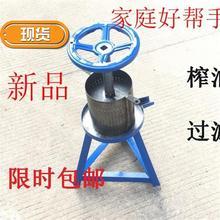 手动家ne压榨机家用al房榨油器肥猪肉渣不锈f钢压榨油