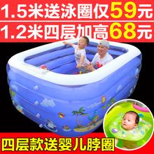 新生婴ne宝宝游泳池al气超大号幼游泳加厚室内(小)孩宝宝洗澡桶