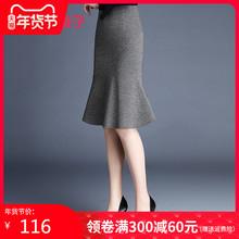 鱼尾半ne裙女秋冬新mo感(小)众2020半裙欧韩不规则裙子
