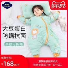 一体式ne童神器中大po睡袋婴儿秋冬四季分腿加厚式纯棉