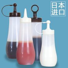 日本进ne蜂蜜尖嘴瓶sh漏塑料油壶挤酱瓶果酱沙拉酱挤压瓶