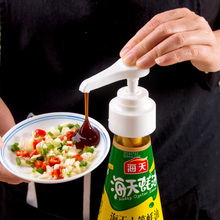 耗压嘴ne头日本蚝油sh厨房家用手压式油壶调料瓶挤压神器