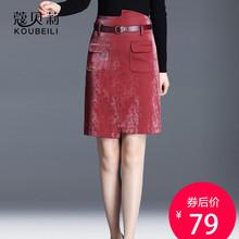 皮裙包ne裙半身裙短sh秋高腰新式星红色包裙不规则黑色一步裙