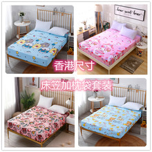 香港尺ne单的双的床sh袋纯棉卡通床罩全棉宝宝床垫套支持定做