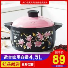 日风大ne紫砂炖锅燃to多功能养生锅陶瓷沙锅耐高温煲汤锅
