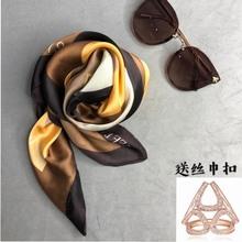 艾米家ne巾(小)方巾百to女黄格送39元三环丝巾扣
