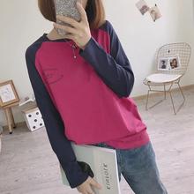 洋气基ne式(小)字母宽ot式纯棉长袖T恤插肩袖打底衫女式秋装M
