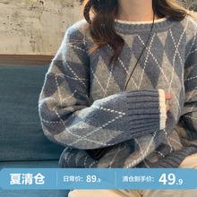 菱形女ne松秋冬季加ne2019新式套头慵懒风格纹打底衫