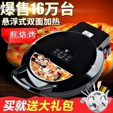 双喜电nf铛家用双面fj式自动断电电饼档煎饼机烙饼锅正品特价