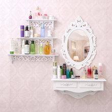 韩欧式nf挂镜迷你卧nw型现代简约白色田园化妆台梳妆桌