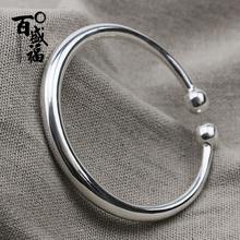 999纯银nf2镯定制女nw子纯银饰品圆头贵妃送女友生日礼物