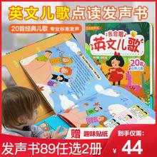 乐乐趣nf我会唱英文nw动发声书 3-6周岁宝宝早教启蒙益智游戏发声玩具书 宝宝