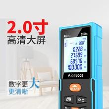 高精度nf光红外线测nw持式激光尺电子尺量房距离测量仪