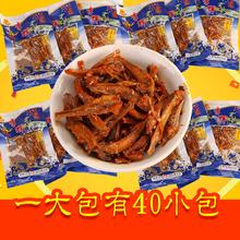 湖南平nf特产香辣(小)nw辣零食(小)吃毛毛鱼400g李辉大礼包