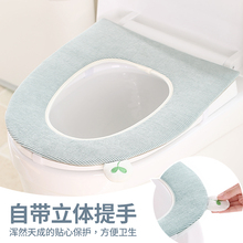 日本坐nf家用卫生间nw爱四季坐便套垫子厕所座便器垫圈