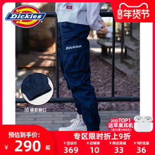 Dickies字母印花男友nf10多袋束nw秋冬新式情侣工装裤7069