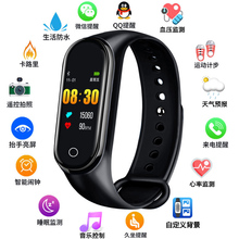 智能手环手表运动计步器闹钟测心率血压nf15女学生nw侣手环5代多功能黑科技适用