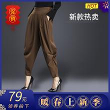 春夏季高腰束脚哈nf5裤女宽松ns萝卜灯笼水兵广场舞裤子九分