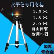 支架6nf升降 通用xt金加强三角支架1.2米1.5米加