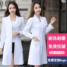 白大褂ng袖女医生服hk式夏季美容院师实验服学生工作服