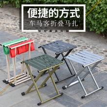 户外便ng折叠凳子马xa靠背钓鱼椅(小)凳子家用折叠椅板凳马札