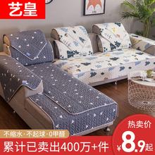 四季通ng冬天防滑欧xa现代沙发套全包万能套巾罩坐垫子