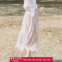 蜜搭复ng蕾丝裙文艺xa裙百褶裙2021春秋中长式半身裙女
