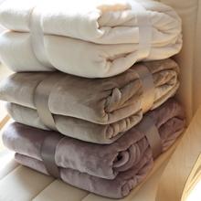 出口法ng绒毛毯床单xa式珊瑚绒毯子垫床纯色沙发午睡毯