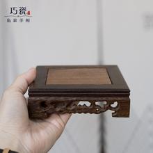 高档鸡ng木实木雕刻vi件底座香炉佛像石头(小)盆景红木家居圆形