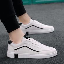 202ng春秋季新式vi款潮流男鞋子百搭休闲男士平板鞋(小)白鞋潮鞋