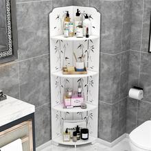 浴室卫ng间置物架洗hw地式三角置物架洗澡间洗漱台墙角收纳柜