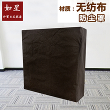 防灰尘ng无纺布单的zx叠床防尘罩收纳罩防尘袋储藏床罩