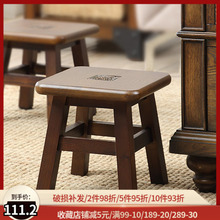 热卖美nh松果复古实hy家用(小)椅子时尚换鞋宝宝沙发矮凳创意