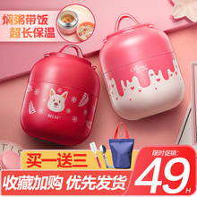 物生物nh烧杯女不锈yd保温桶饭盒焖粥神器(小)型超长闷烧壶罐