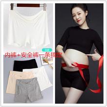 孕妇拍照黑白平角内裤防磨