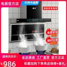 新飞7字型抽家用nh5房大吸力og油侧吸自动清洗抽烟机