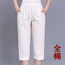 中老年nh装夏装女裤tv妈妈裤夏式纯棉绣花裤子中年大码松紧裤