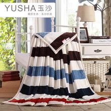 珊瑚绒nh子冬季用加tv绒毛毯垫单的加绒双层保暖床单单件被子