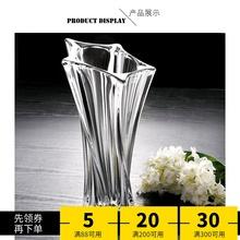 欧式水nh玻璃花瓶时tv装饰花瓶客厅茶几摆件花瓶富贵竹大花瓶