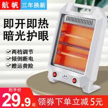 取暖神nh电烤炉家用tv型节能速热(小)太阳办公室桌下暖脚