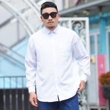 男士大码长袖纯白衬衫衬衣加肥加大nh13商务胖tv码宽松潮胖