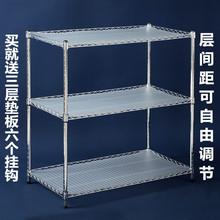 厨房家nh置物架三层tv锈钢色多肉花架落地储物收纳米桶