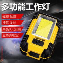 沃尔森led工nh灯汽修维修qz超亮充电灯户外照明手电筒带磁铁
